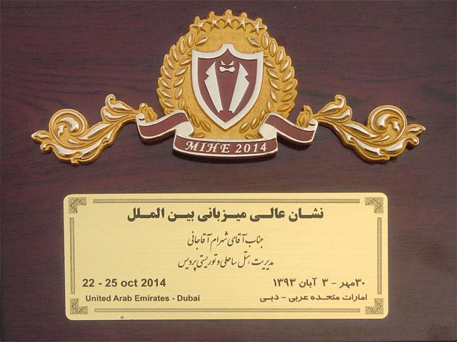 certificate hotel1