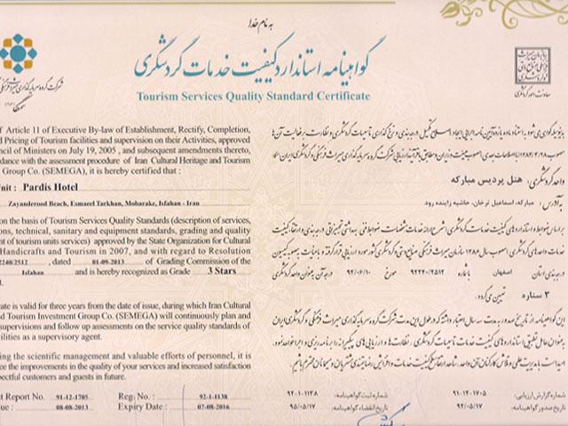 certificate hotel3