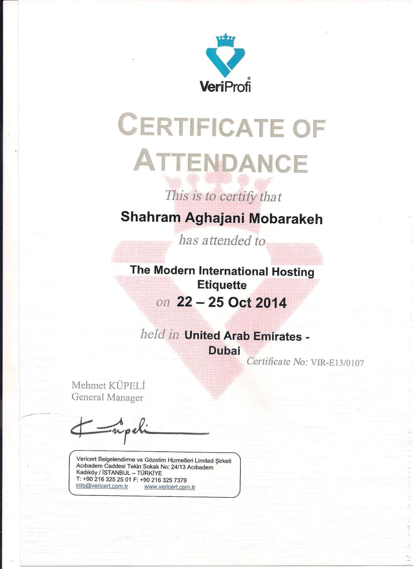 گواهینامه Certificate Of Attendance
