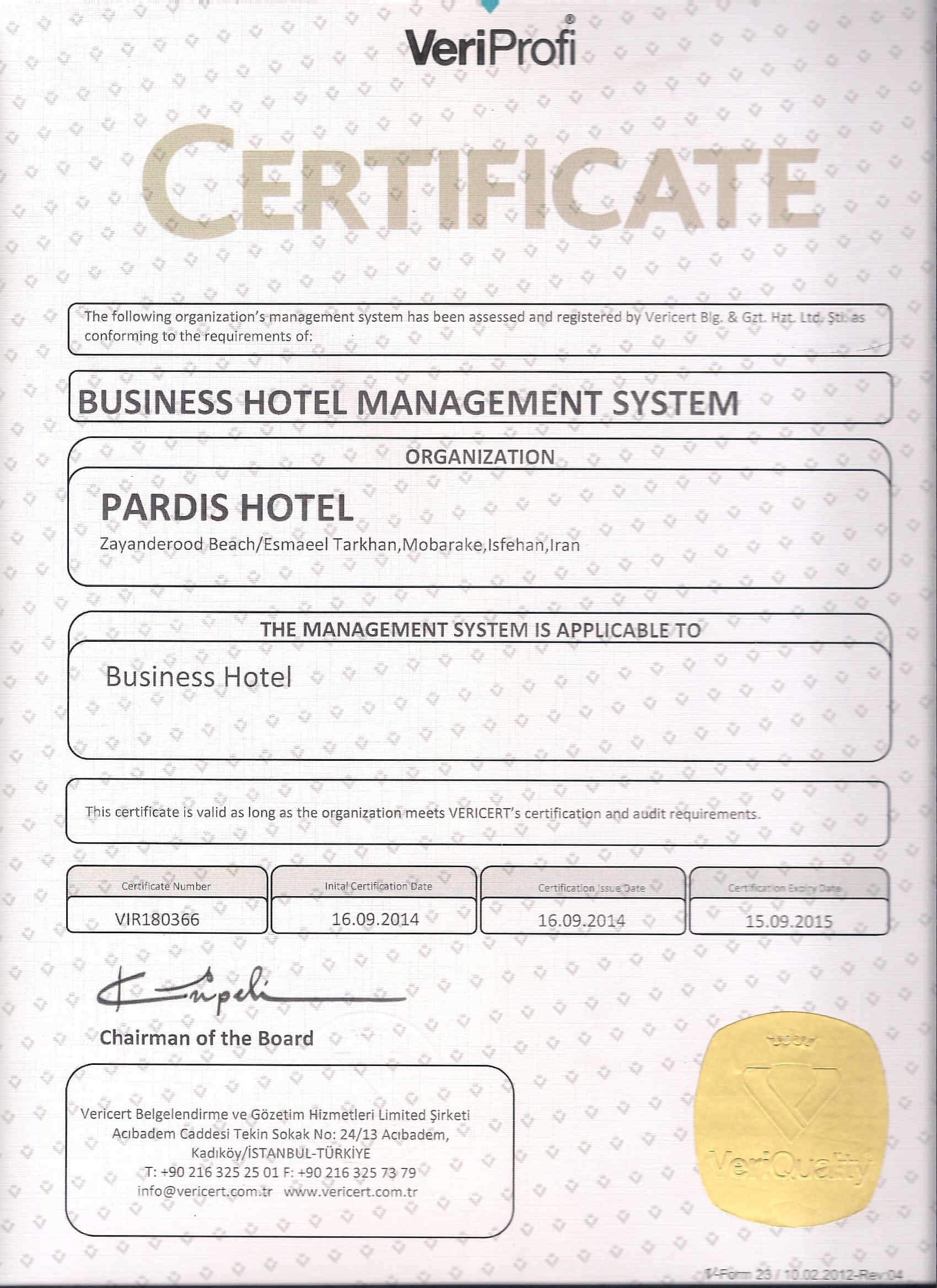 گواهینامه Business Hotel Management System