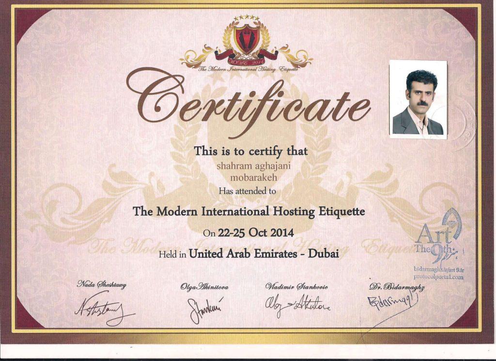 certificate hotel6