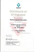 certificate hotel4