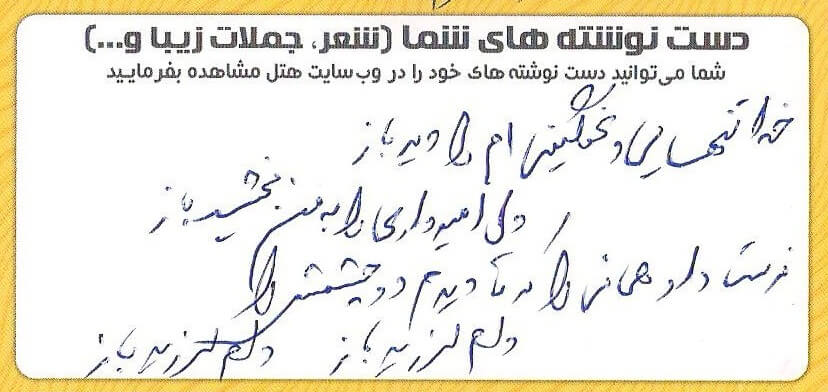احمدرضا-محمدی