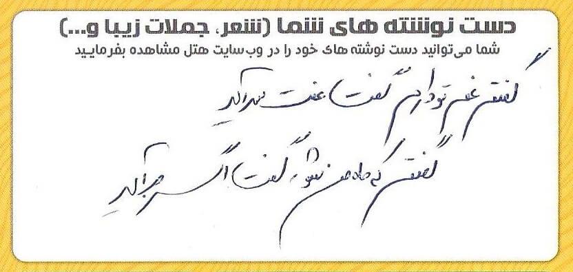 احمد-صادقیان