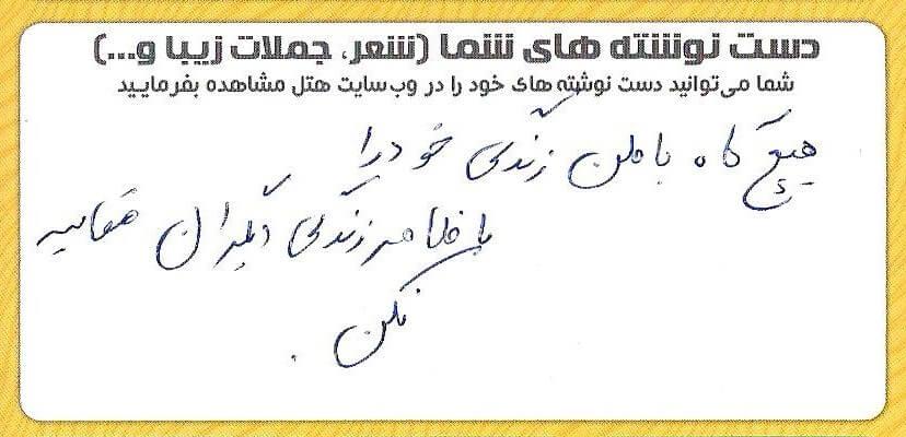 سیدرضا-مرتضوی