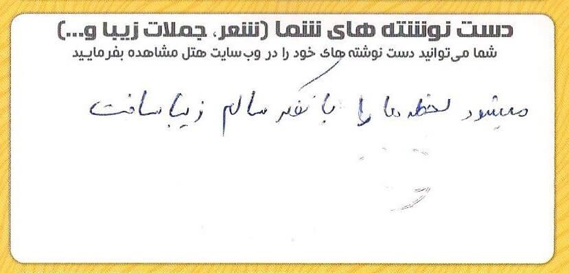 محسن-احمدی
