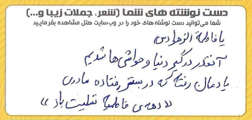 محمد-تقی-رجبی