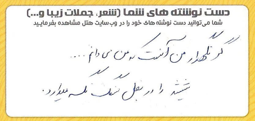 محمد-حسین-اسماعیلی