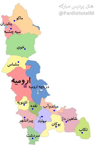 استان ارومیه